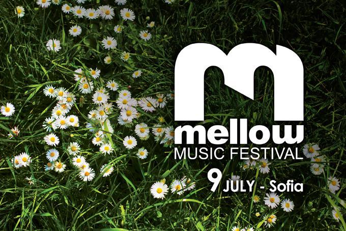 mellow-music-festival-2011-sofia